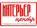 ИНТЕРЬЕР Центр